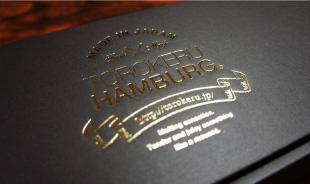 とろけるハンバーグ 贈答用金箔ロゴパッケージ 5個セット(150g × 5)