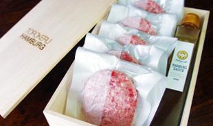 とろけるハンバーグ 贈答用木箱入り・和紙パック 5個セット(150g × 5)